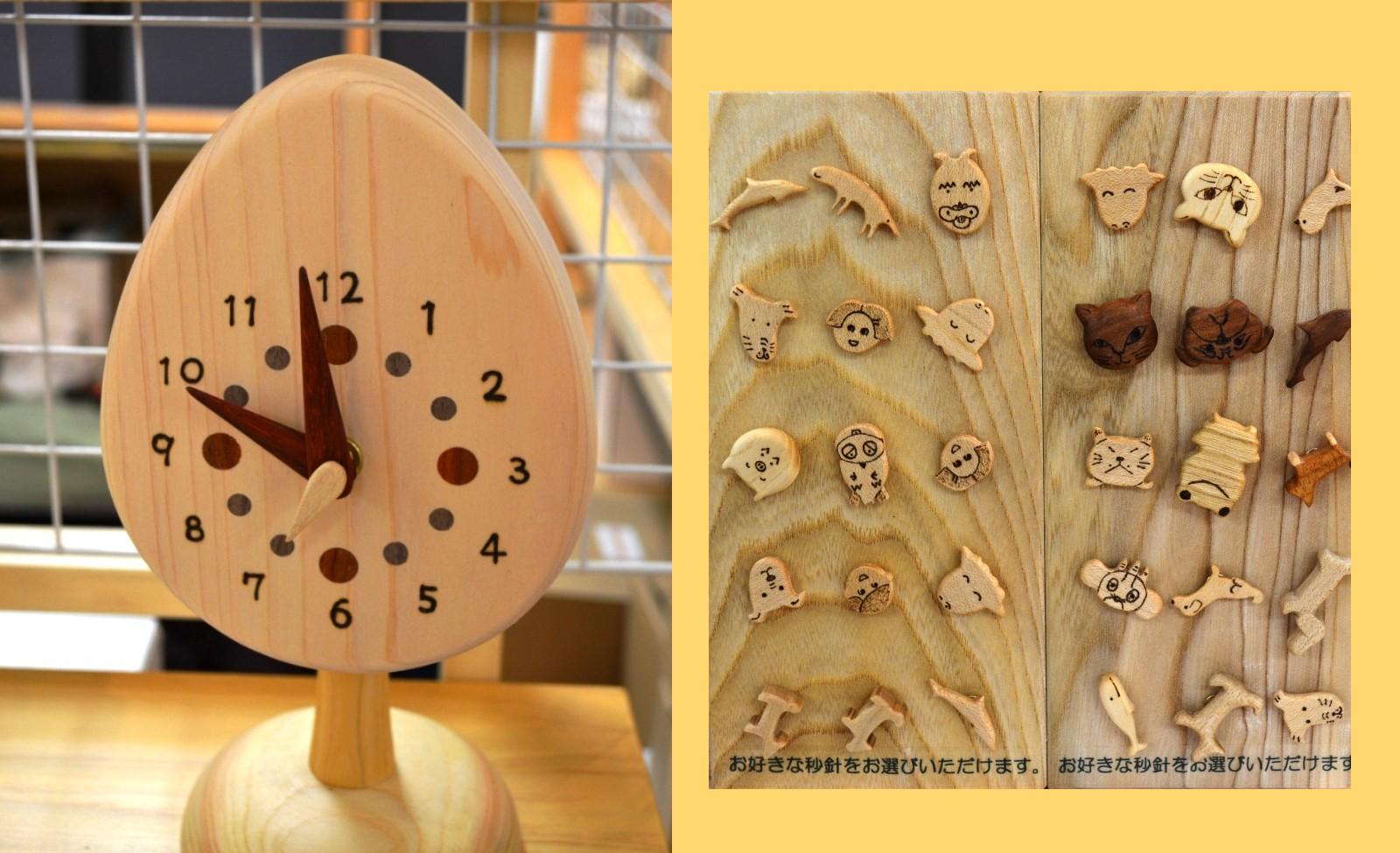 タマゴ時計